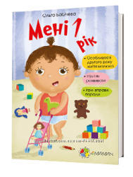 Книги про развитие детей от 0 до 6 лет