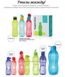 Эко-бутылка для воды Tupperware многоразовая