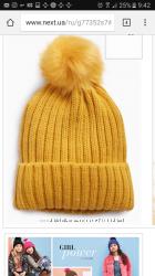 Якрая шапка Некст 3-4г