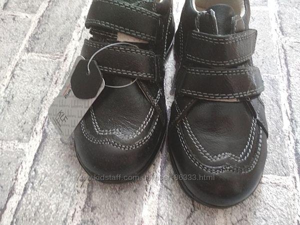 Кожанные туфли для мальчишки