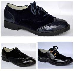 Туфли полуботинки оксфорды 32-37