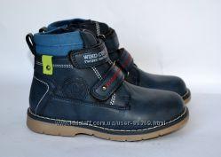 Демисезонные ботинки для мальчиков Leopard