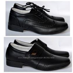 Школьные туфли для мальчика b&g 32-37 размер