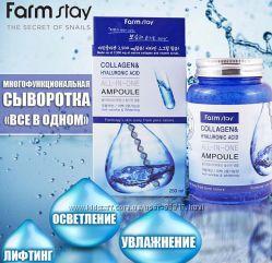 Расширенный  Ампульная сыворотка FARM STAY Collagen Hyaluronic Acid All