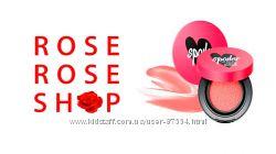 Корейская косметика с шикарного сайта RoseRoseShop с минимальной комиссией