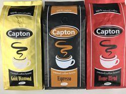 Кофе натуральный Capton молотый и в зернах 250 грамм и 1 кг